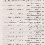 Amraniyat Solved Past Paper 1st year 2012 Karachi Board