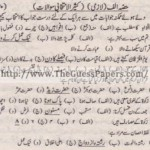Islamiat Solved Past Paper 10th Class 2011 Karachi Board
