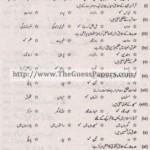 Islamic Studies Solved Past Paper 1st year 2011 Karachi Board