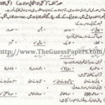 Islamic Studies Solved Past Paper 2nd year 2014 (Regular) Karachi Board