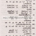 Islamic Studies (general group) Solved Past Paper 10th Class 2012 Karachi Board