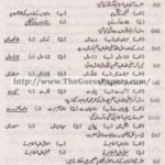 Islamic Studies (general group) Solved Past Paper 10th Class 2013 Karachi Board