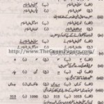 Islamic studies (general group) Solved Past Paper 10th Class 2014 Karachi Board