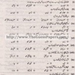 Islamyat Solved Past Paper 1st year 2012 Karachi Board