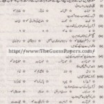 Islamyat Solved Past Paper 1st year 2013 Karachi Board