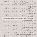 Islamyat Solved Past Paper 1st year 2015 Karachi Board