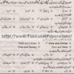 Madniyat Solved Past Paper 1st year 2011 Karachi Board