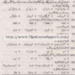 Madniyat Solved Past Paper 1st year 2013 Karachi Board