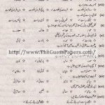 Madniyat Solved Past Paper 1st year 2014 Karachi Board