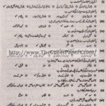 Mashiyat Solved Past Paper 1st year 2011 Karachi Board