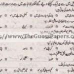 Mashiyat Solved Past Paper 1st year 2014 Karachi Board