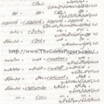 MASHIYAT Solved Past Paper 2nd year 2011 Karachi Board
