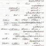 PAKISTAN STUDIES (URDU) Solved Past Paper 2nd year 2014 Karachi Board
