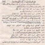 Pakistan Studies (Urdu) (Science) Solved Past Paper 9th Class 2010 Karachi Board