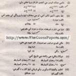 Sindhi Solved Past Paper 9th Class 2013 Karachi Board