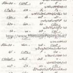 TALEEM Solved Past Paper 2nd year 2011 Karachi Board