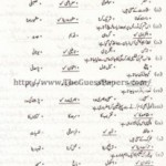 TALEEM Solved Past Paper 2nd year 2015 Karachi Board
