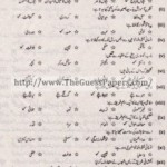 Taleem Solved Past Paper 1st year 2011 Karachi Board