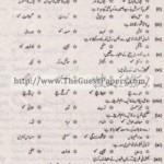 Taleem Solved Past Paper 1st year 2011 Karachi Board