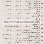 Taleem Solved Past Paper 1st year 2012 Karachi Board