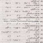 Taleem Solved Past Paper 1st year 2013 Karachi Board