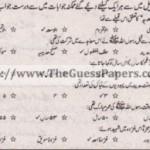 Tarekh-e-Islam Solved Past Paper 1st year 2014 Karachi Board