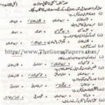 URDU IKHTIYARE Solved Past Paper 2nd year 2011 Karachi Board