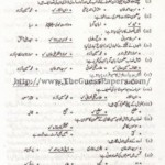 URDU IKHTIYARE Solved Past Paper 2nd year 2015 Karachi Board