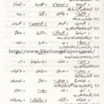 URDU Solved Past Paper 2nd year 2012 Karachi Board