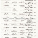 URDU Solved Past Paper 2nd year 2015 Karachi Board