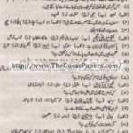 Urdu Solved Past Paper 10th Class 2011 Karachi Board