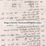 Urdu (general group) Solved Past Paper 10th Class 2013 Karachi Board