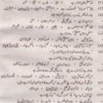 Urdu Solved Past Paper 10th Class 2015 Karachi Board
