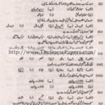 Urdu Solved Past Paper 10th Class 2015 Karachi Board