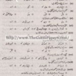 Urdu Solved Past Paper 1st year 2011 Karachi Board