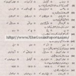 Urdu Solved Past Paper 1st year 2012 Karachi Board