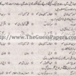 Urdu Solved Past Paper 1st year 2013 Karachi Board