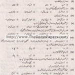Urdu Solved Past Paper 1st year 2014 Karachi Board
