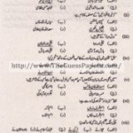 Urdu (general group) Solved Past Paper 10th Class 2014 Karachi Board