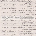 Urdu (ikhteyare) Solved Past Paper 1st year 2011 Karachi Board