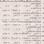 Urdu (ikhteyare) Solved Past Paper 1st year 2011 Karachi Board