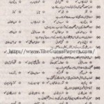 Urdu (ikhteyare) Solved Past Paper 1st year 2012 Karachi Board