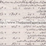 Urdu (ikhteyare) Solved Past Paper 1st year 2013 Karachi Board