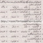Urdu (ikhteyare) Solved Past Paper 1st year 2014 Karachi Board
