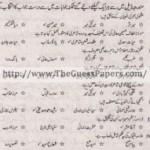 Urdu (ikhteyare) Solved Past Paper 1st year 2014 Karachi Board