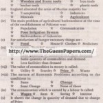 Economics Solved Past Paper 10th Class 2015 Karachi Board