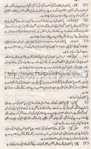Pak Study Urdu Solved Past Paper 2nd year 2011 Karachi Board (Private)3