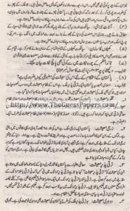 Pak Study Urdu Solved Past Paper 2nd year 2011 Karachi Board (Private)4