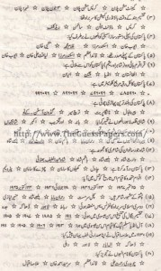 Pak Study Urdu Solved Past Paper 2nd year 2011 Karachi Board (Regular)1
