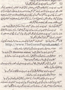 Pak Study Urdu Solved Past Paper 2nd year 2011 Karachi Board (Regular)2